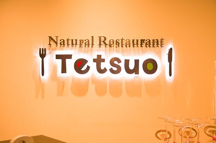 コクブンジ 肉バル Tetsuo